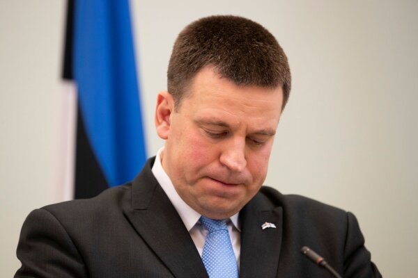 """Peaministri 16. märtsi 2020. a korralduse nr 32 """"Eriolukorra juhi korraldus liikumispiirangu kehtestamiseks pärast riigipiiri ületamist"""" muutmine"""