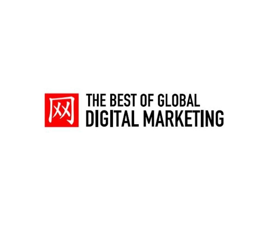 217b2b760ea Viimane võimalus registreerida: The Best of Global Digital Marketing 2016