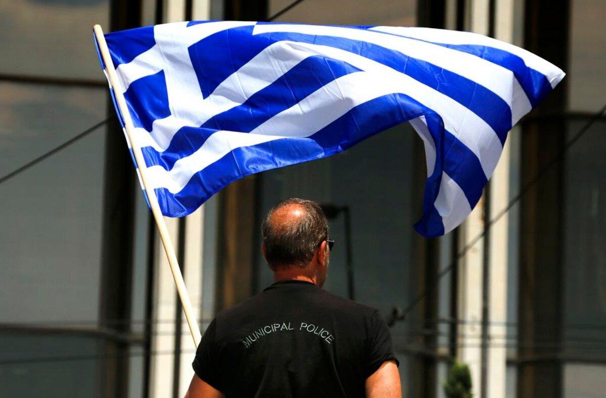 Ajalooline hetk: Kreeka müüs negatiivse intressiga võlakirju