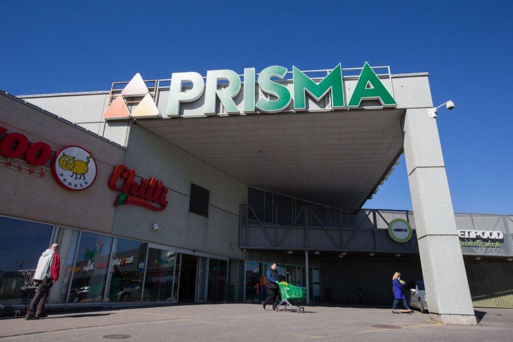 a84e4f8ea2c Sikupilli Prisma avab kaupluse ööpäevaringselt