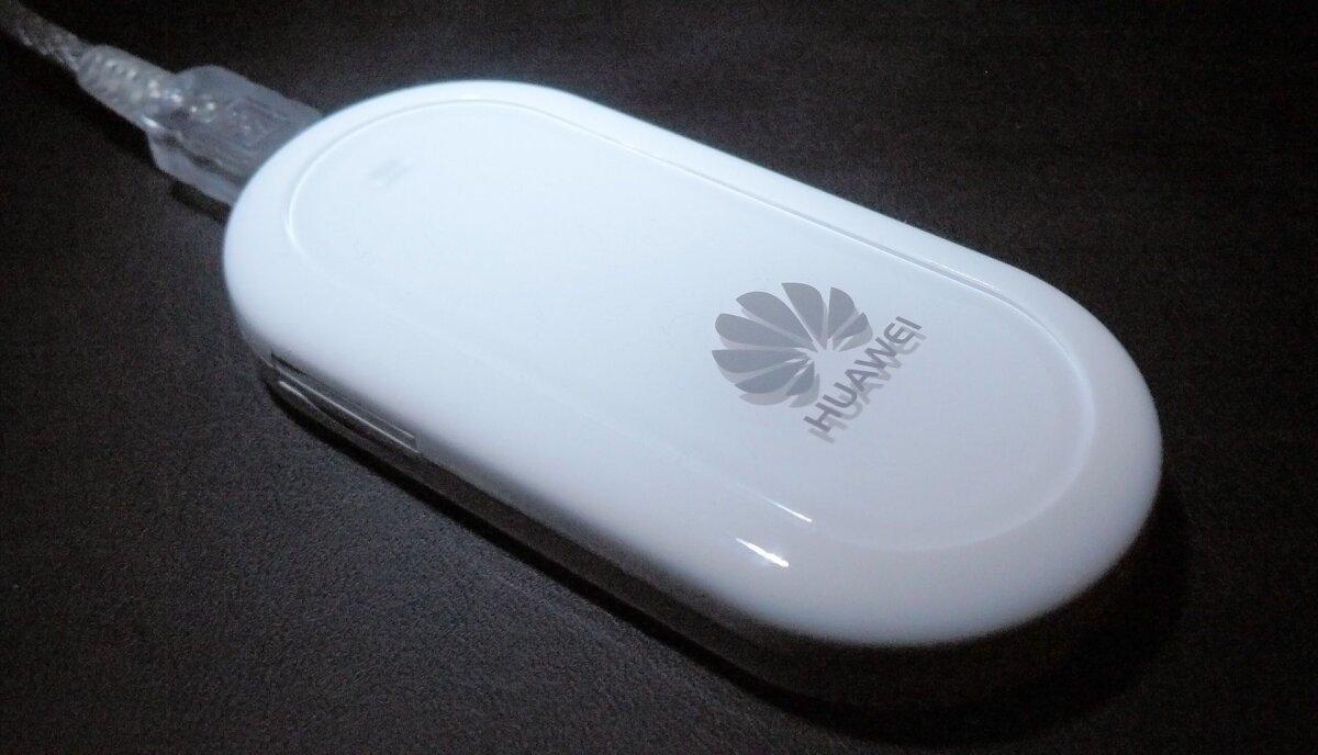 USA firmad said osalise loa müüa tooteid Huaweile
