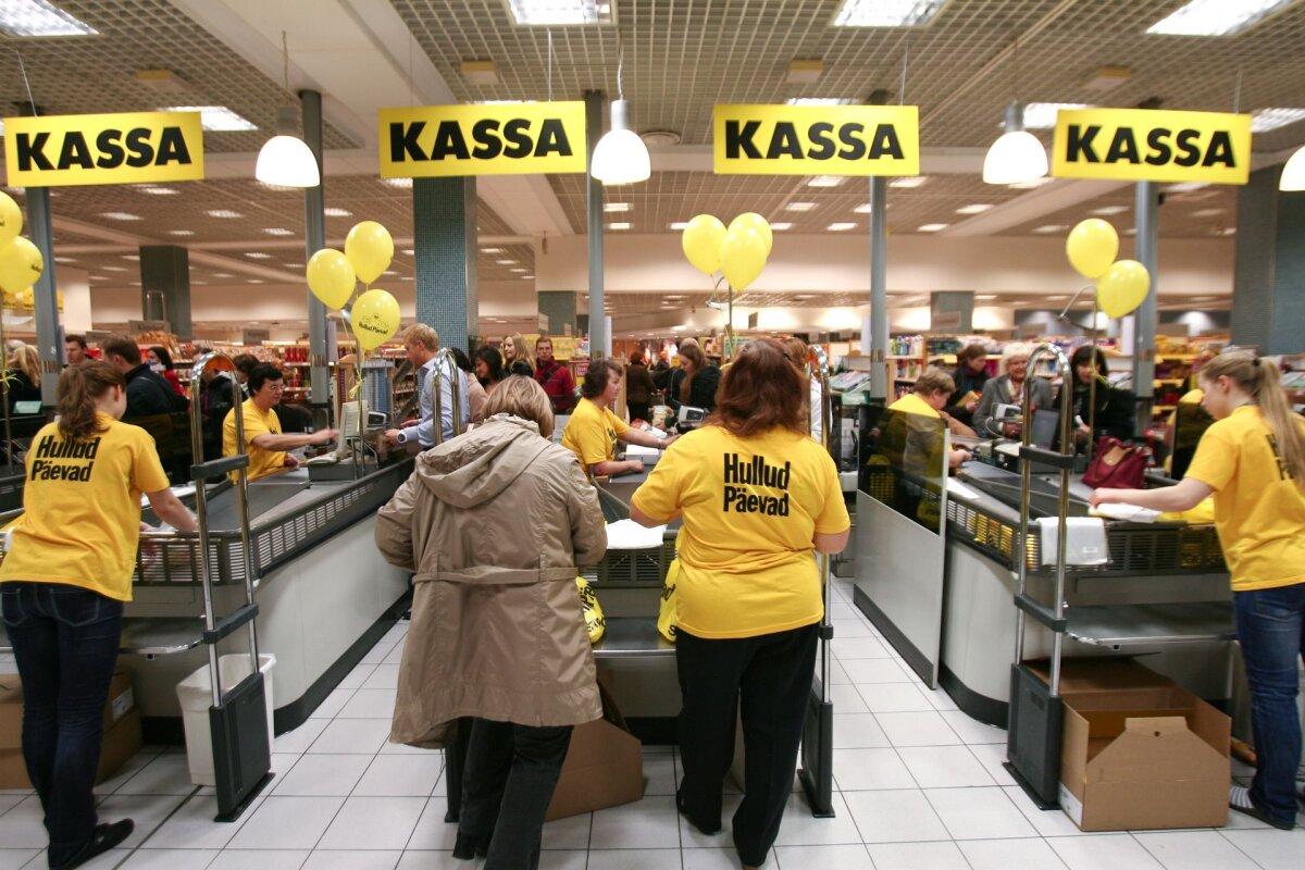 987bf24d4e3 Raskustes Stockmanni Eesti kaubamaja on kasumis - Uudis.eu