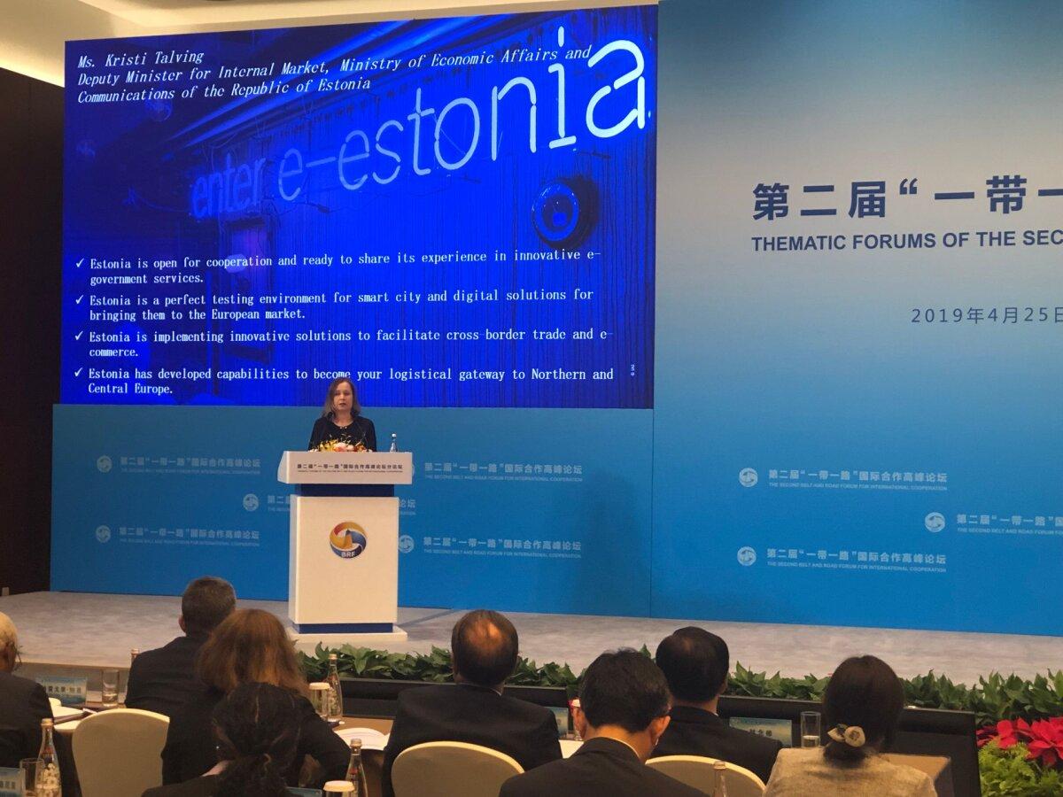 MKMi asekantsler tutvustas Hiinas e-teenuseid
