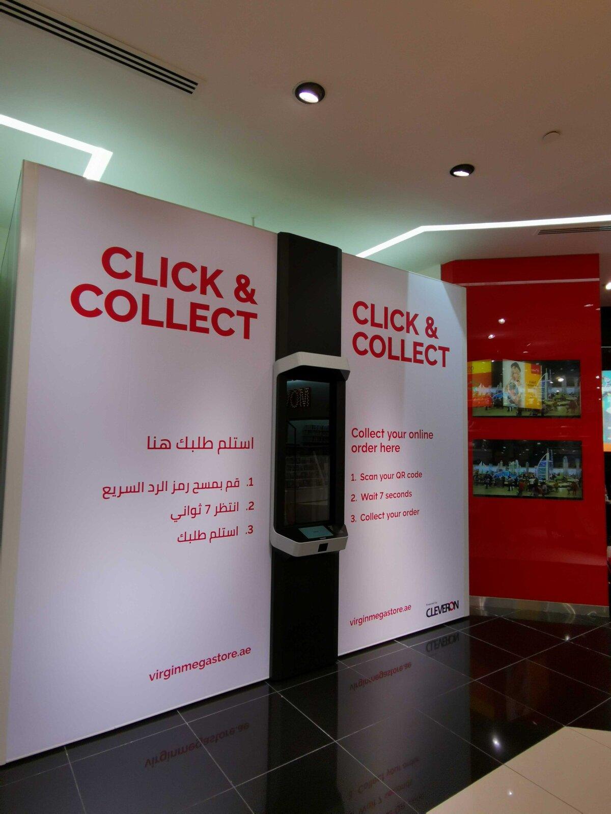 Cleveroni esimeseks kliendiks Lähis-Idas sai Dubai Virgin Megastore